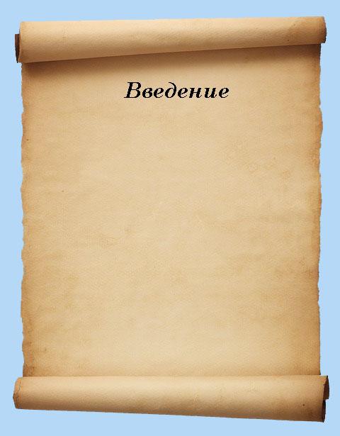 Как писать писанки по шафрановой