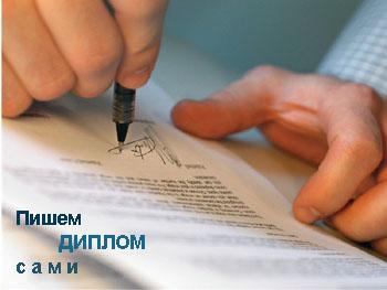 Работник работает по договору о дистанционной работе в Костромской области.
