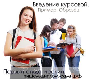 Отзыв и рецензия на дипломную работу проект студента