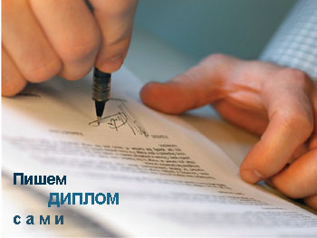 Договора с организациями на практику студента колледжа